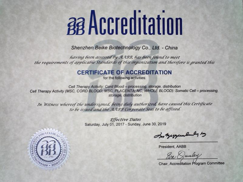 AABB certification certificate awarded to Beike Biotechnology