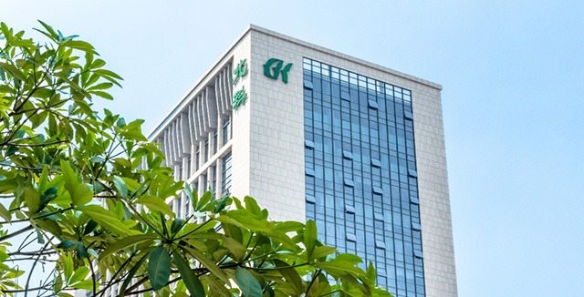 Здание головного офиса Beike-Biotechnology, расположенное в Шэньчжэне, Китай